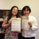 石坂典子さんによる【特別個別相談会】へ 参加してきました。