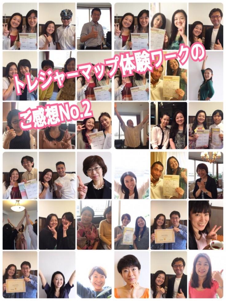 2015-07-04 19.24.08