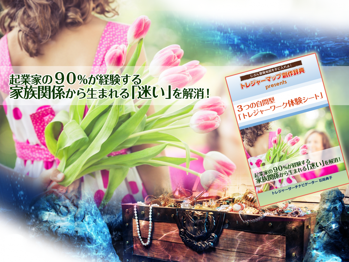 fb_cover_2048_ishisaka