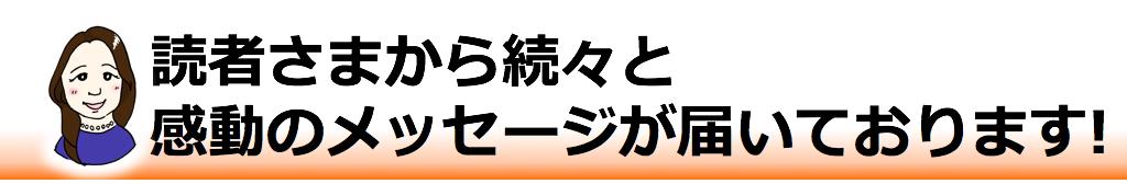 スクリーンショット 2018-04-08 20.42.45