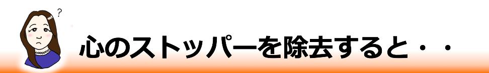 スクリーンショット 2018-04-07 18.50.22