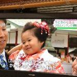 NHK首都圏ネットワーク二ユースで!