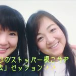 集まる集客プランナーの川島未帆さんにご紹介いただきました!