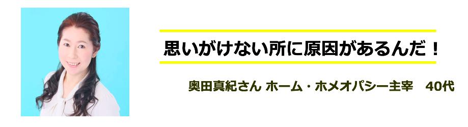 スクリーンショット 2018-04-08 21.35.30