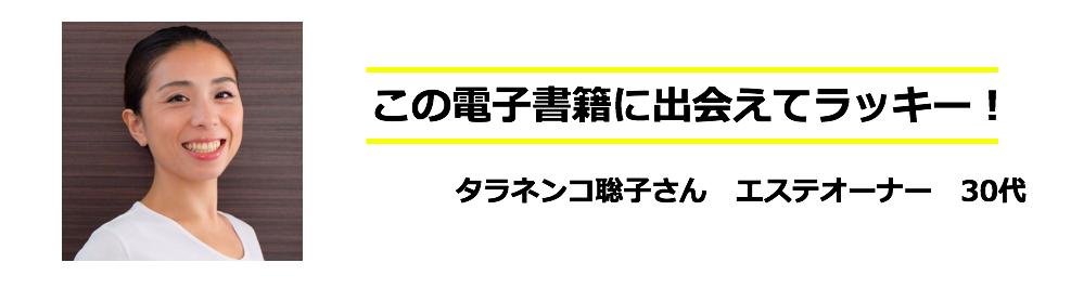スクリーンショット 2018-04-08 21.26.47